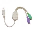 Kábel átalakító - VCOM KÁBEL ÁTALAKÍTÓ USB - PS2