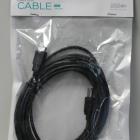 USB kábel - Omega USB A-B 5m kábel