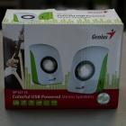 Hangszóró - Fejhallgató - Genius SP-U115 2.0 Hangszórók (USB Power) fehér/zöld
