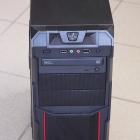 Számítógép ház - Számítógépház FCPC-11