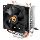 Hűtő, ventillátor - ID-Cooling SE-802 processzor hűtő