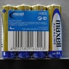 Akku, elem - Elem Maxell LR6 AA tartós 4db-os (Ceruza)