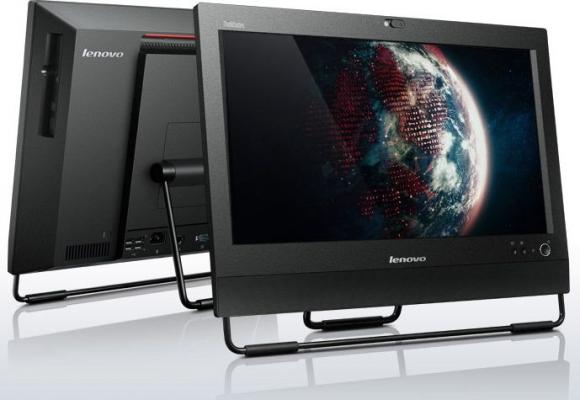 Használt számítógép | AIO (All in one) gépek - Lenovo ThinkCentre M72z Aio All In One