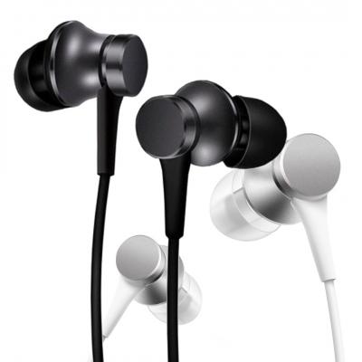 Hangszóró - Fejhallgató - Xiaomi Mi In-Ear Basic fülhallgató fekete ZBW4354TY