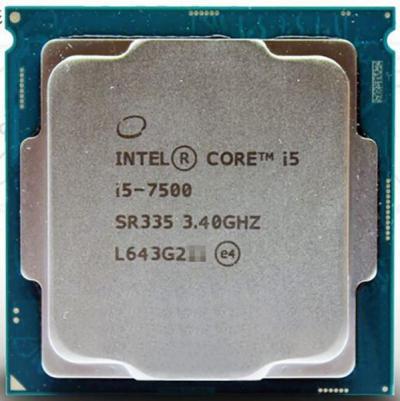 CPU - Processzor - Intel Core i5-7500 Quad-Core 3.4GHz LGA1151 Processzor
