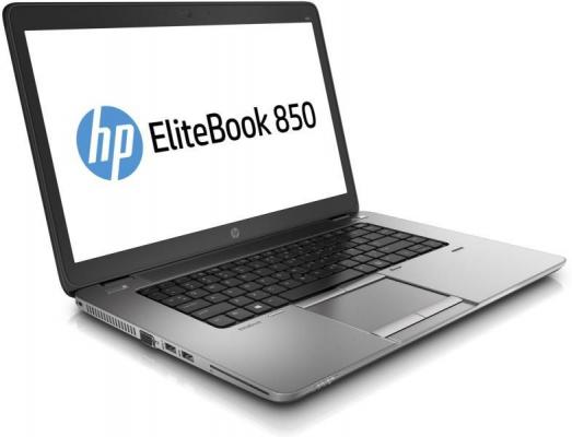 Használt laptop - HP Elitebook 850 G2