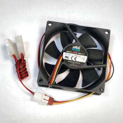 Hűtő, ventillátor - Cooler Master 8cm csendes házhűtő vetillátor