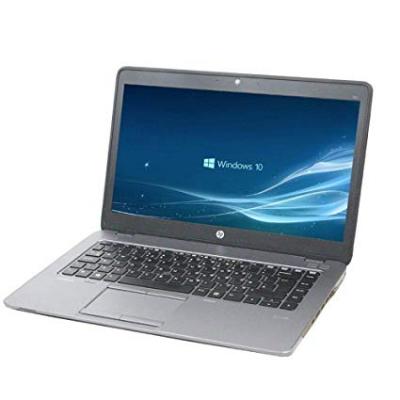 Használt laptop | Ultrabook - HP EliteBook 745 G2
