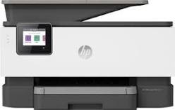 Tintasugaras nyomtató - HP OfficeJet 8013 nyomtató