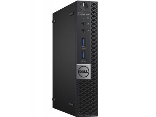 Használt számítógép - Dell Optiplex 5050 Micro