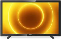 Monitor - Philips 22PFT4232 LED TV  A kategória