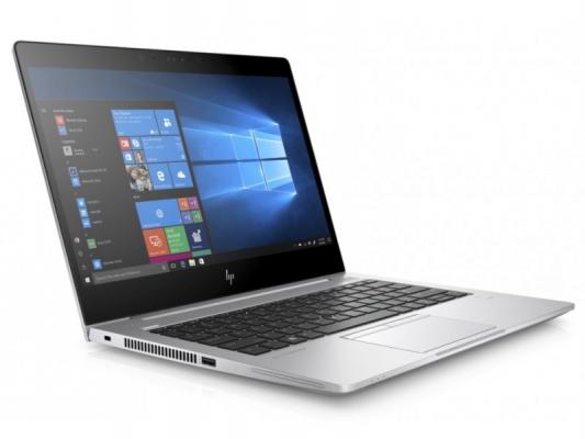 Használt laptop | Ultrabook - HP EliteBook 840 G6