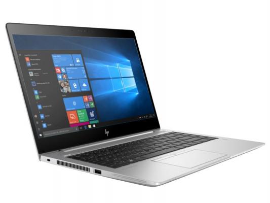 Használt laptop | Ultrabook - HP EliteBook 840 G5
